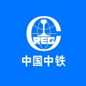 中国铁路工程集团有限公司